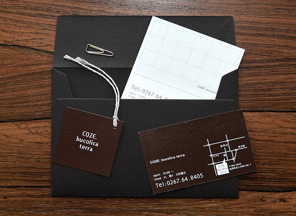 開業ツール、ショップカード